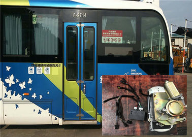 Folding Electric Bus Door Actuator Untuk BYD Dan Yutong Pure Electric Bus
